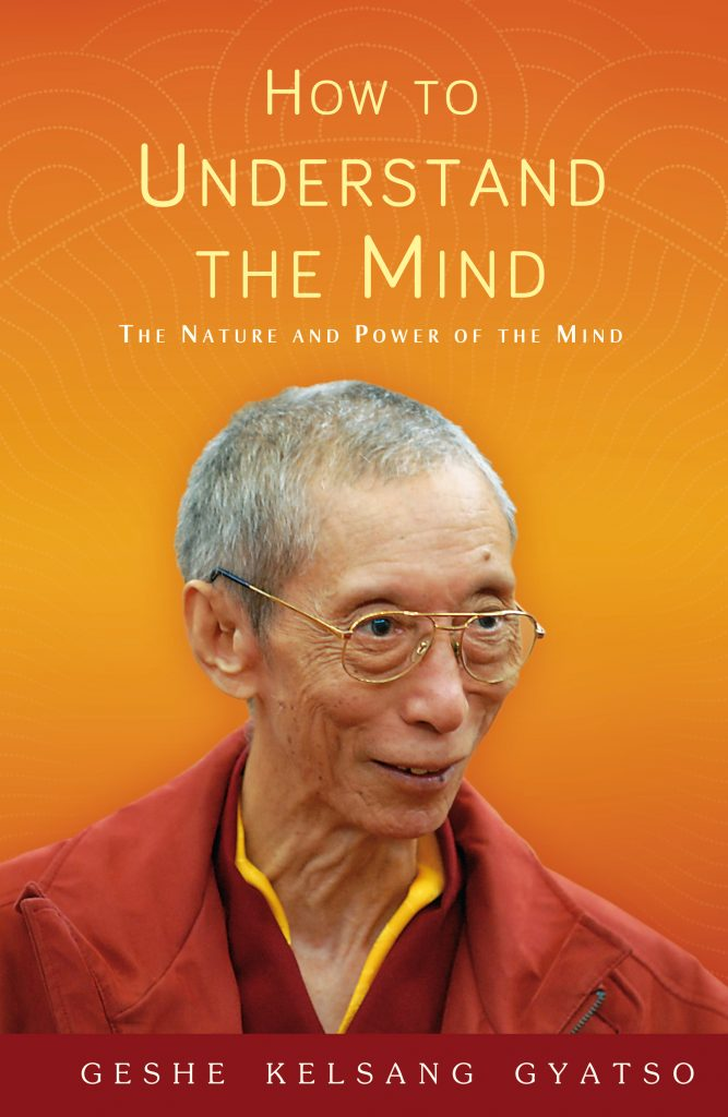 book-How-to-Understand-the-Mind-frnt